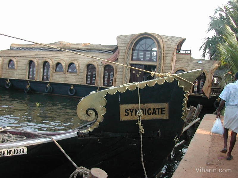 Viharin.com- Syndicate houseboat at Alleppey