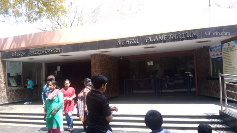 Viharin.com- Entry of Nehru Planetarium