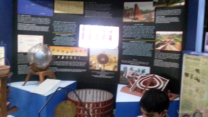 Viharin.com- Science model including Jantar Manta