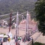 Viharin.com- Distant view