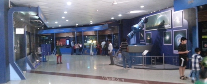 Viharin.com-Hall at Nehru Planetarium
