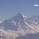 Viharin.com- Vast view