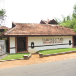 The entrance of the Vaidyaratnam Ayurveda Museum at Thaikkattussery near Thrissur