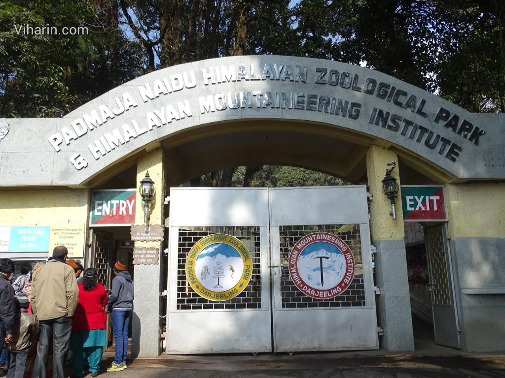 Viharin.com- Darjeeling Zoo