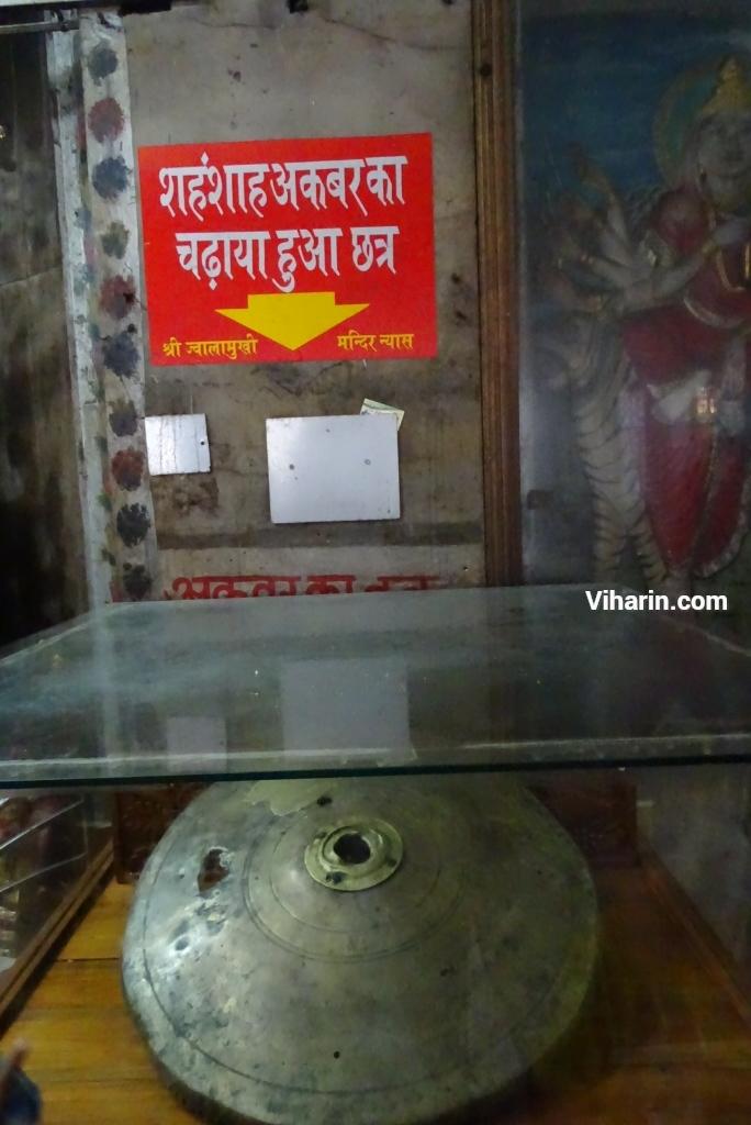 Viharin.com- Chhatra presented to Devi Maa