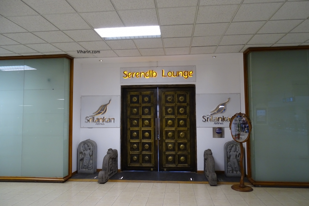 Viharin.com- Serendib Lounge