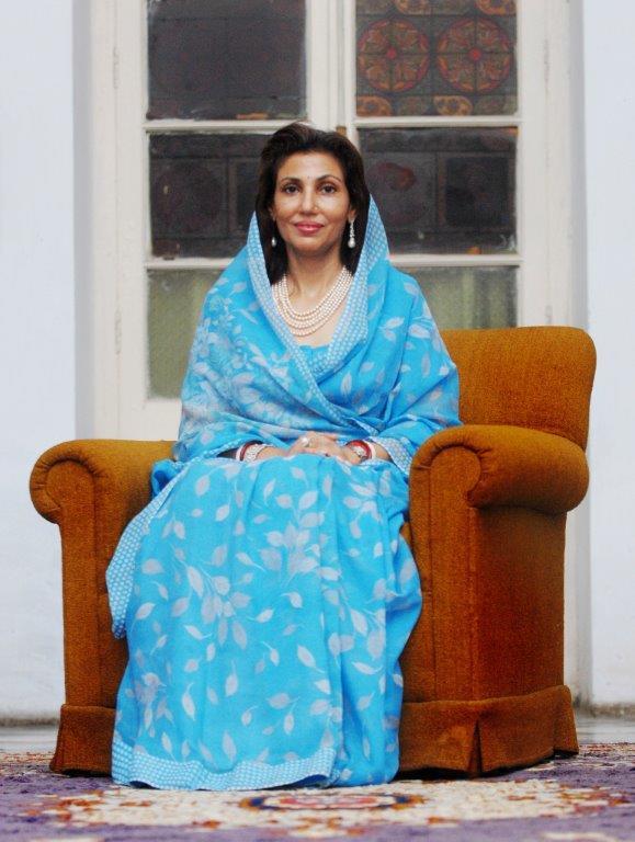 Rani Reena Kumari