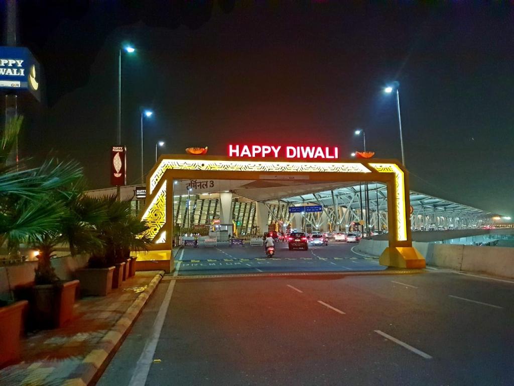 Highway Arch